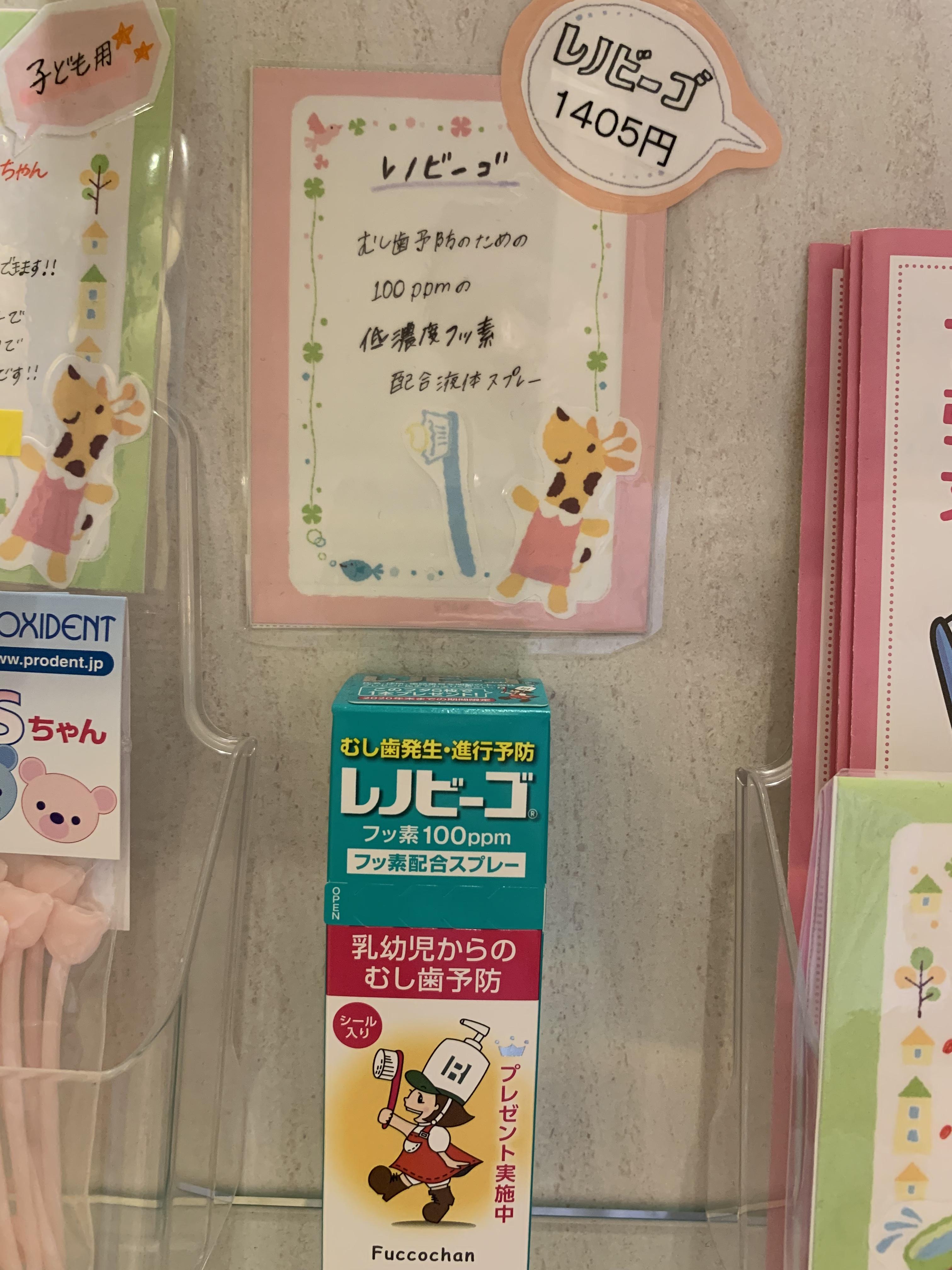 口腔ケアグッズ(9)