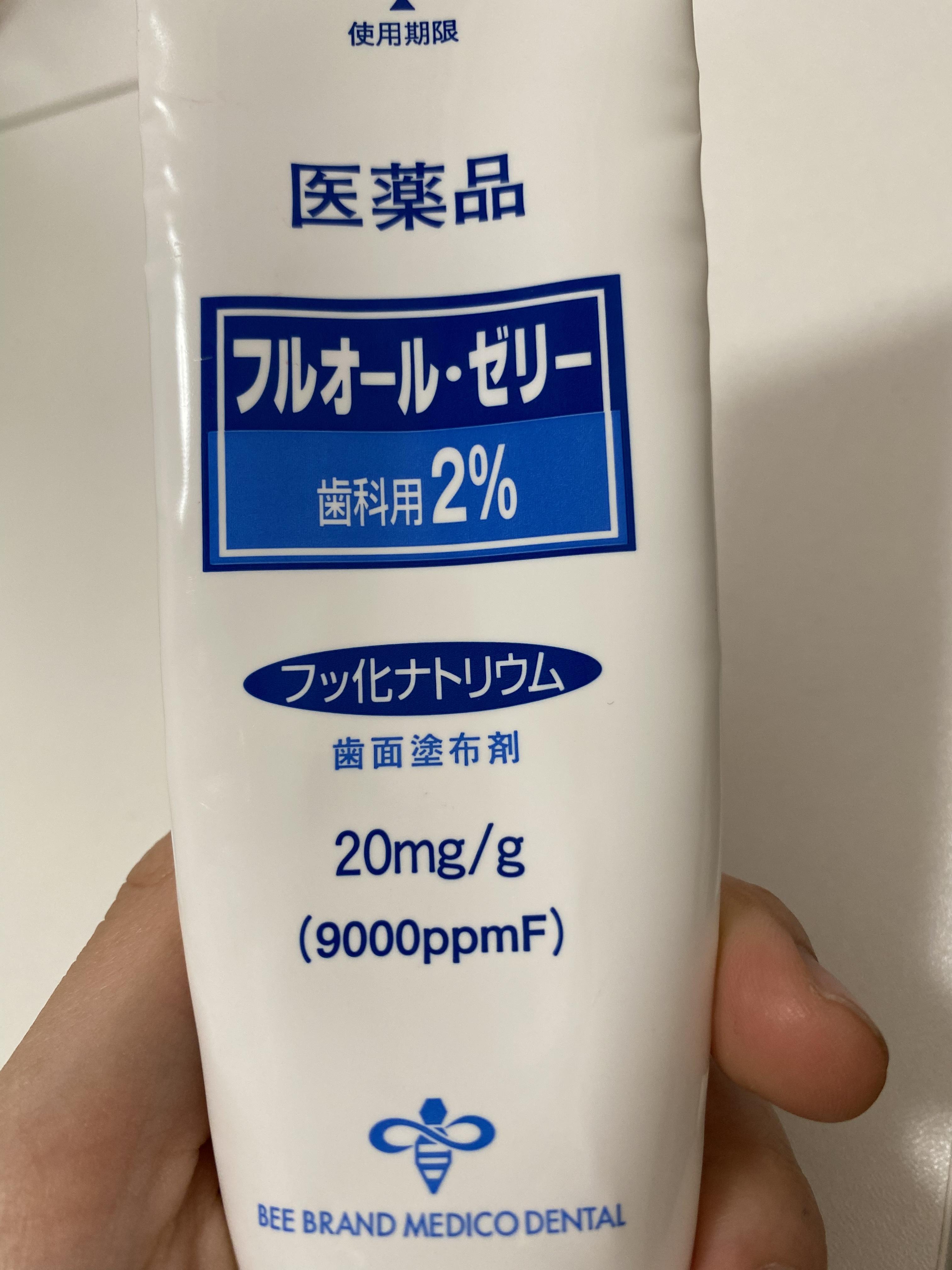 口腔ケア用品(2)歯科専用